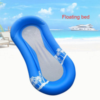 PVC Giant Mesh Inflatable Float Bed Swimming Pool Beach Summer Party Toys Air Mattress Beach Bed