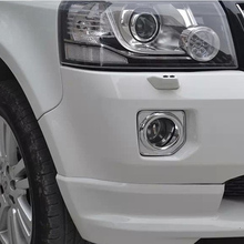 Free Shipping High Quality ABS Chrome Front Fog lamps cover Trim Fog lamp shade Trim For Land Rover FREELANDER 2 LR2