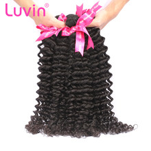 Luvin Peruvian Virgin Deep Wave Curly Weave Human Hair Bundles 3 Pcs/Lots 100% Unprocessed Raw Human Hair Extension Water Wave(China)