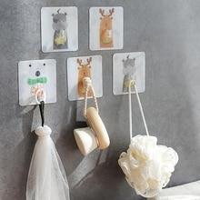 Животное мультфильм шаблон Ванная Кухня сильный клей крючки Органайзер палка на стене Висячие двери ключ одежда держатель для полотенец