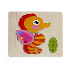 High Quality Wooden Sea Horse Puzzle Educational Developmental Baby Kids Training Toy Aug24