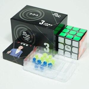 Image 3 - Cubo mágico magnético YJ MGC V2 M 3x3x3, versión 2, Yongjun MGC V2 2*2, Cubo de velocidad para entrenamiento cerebral, juguetes para niños