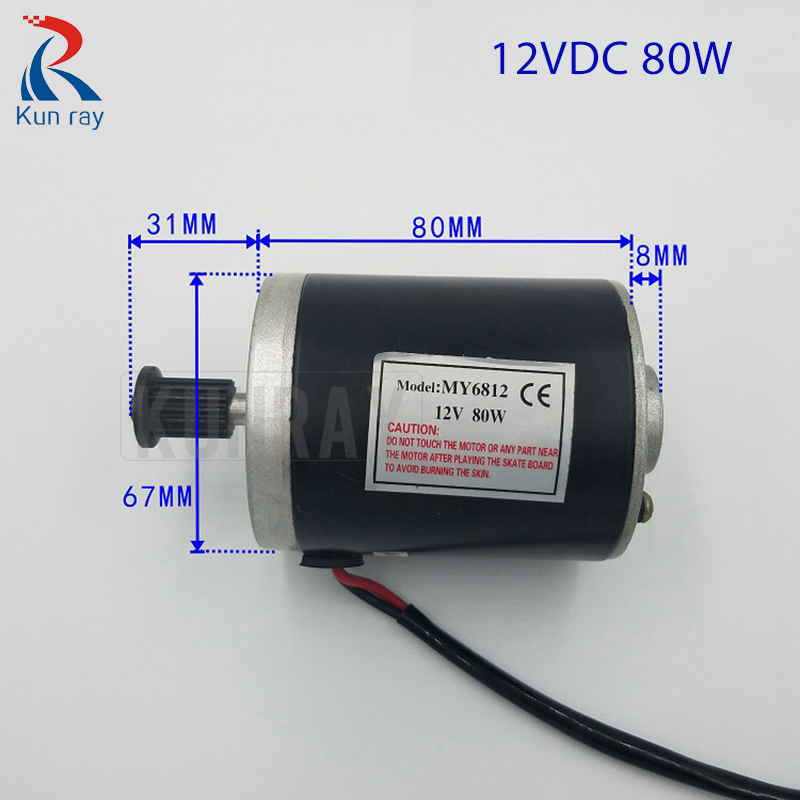 MY6812 12VDC 80W High Speed Brushed Motor E-Scooter Small Electric Bicycle Brush Motor Ebike Bike Modified Accessories
