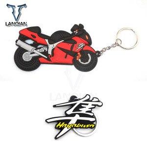 Image 4 - אופנוע דגם Keychain Keyring מפתח שרשרת מפתח טבעת מחזיק רך גומי לסוזוקי Hayabusa סוזוקי GSXR gsxr700 650 1000