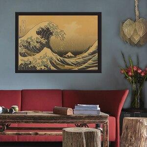 Decorative Painting Kanagawa /