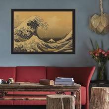 Pintura Decorativa Kanagawa/Japón ukiyo-e/carteles Retro/póster de papel Kraft Vintage/pintura decorativa decoración del hogar
