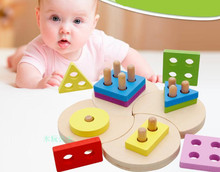 New wooden toy Poster geometry sets column color  building blocks baby Free shipping