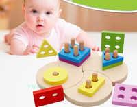 Nuovo giocattolo in legno poster di legno geometria set colonna colore blocchi giocattolo del bambino spedizione gratuita
