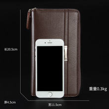 2019 new Business casual phone double zipper Large Capacity Metallic men long wallet coin PU leather purse high quality clutch