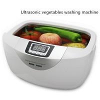 Clerance 2.5L Цифровой Ультразвуковой очиститель с подогревом Ультразвуковой ультразвуковая стиральная машина
