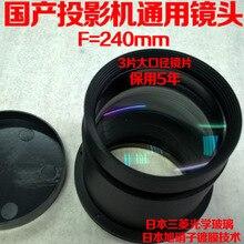 LED projecteur objectif DIY, f = 240mm longueur focale lentille de projection maison cinama objectif diy pour 4.3-10.9 pouce projecteur lcd livraison gratuite