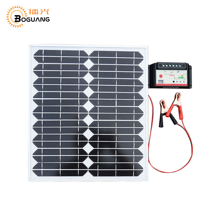Boguang 20W 18V solar panel +10A controller+cables mono cell glass Laminated Alu Frame module DIY solar charger for outdoor