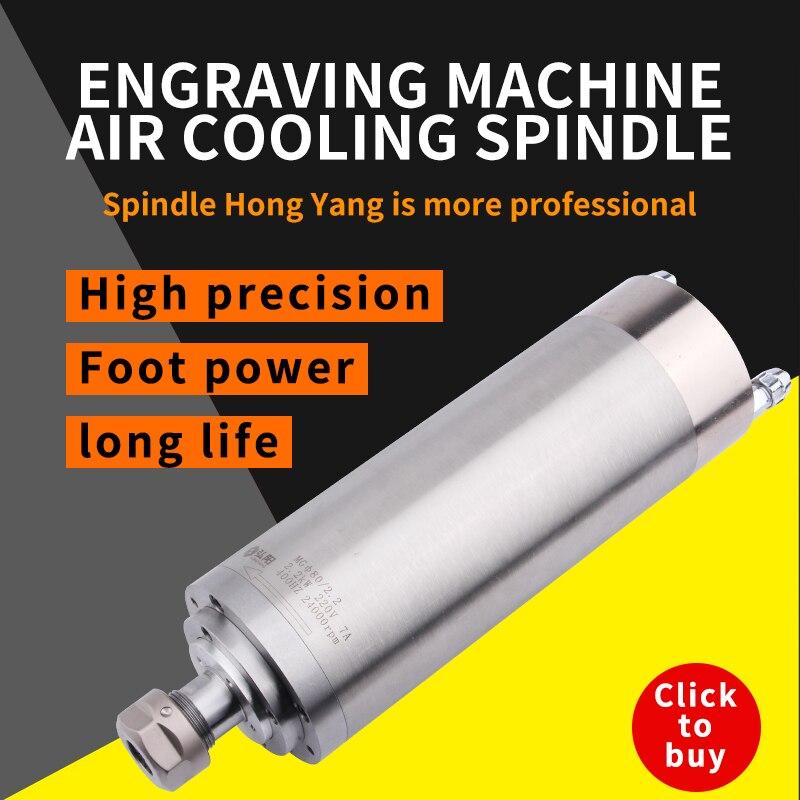 HYCNC 2.2kw шпинделя + воздуха подключается + ER20 гайка + 6 мм цанговый 2.2kw шпиндель водяного охлаждения с 80 мм диаметр для деревообработки для ad гра