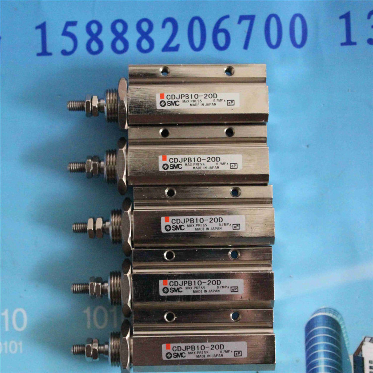 SMC CDJPB10-20D needle type cylinder air cylinder pneumatic component air tools CJPB series cxsm10 60 cxsm10 70 cxsm10 75 smc dual rod cylinder basic type pneumatic component air tools cxsm series lots of stock
