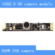 Surveillance camera HD 500W pixel autofocus mid tablet notebook computer using the USB camera module