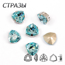 Aquamarine Trilliant k9 Crystal rhinestones strass sew on sliver gold base with hole diy/clothing accessories