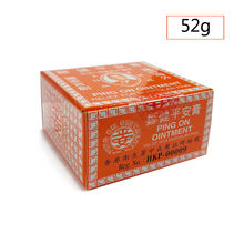 Hong Kong ping on ointment relief 52g for muscular pain