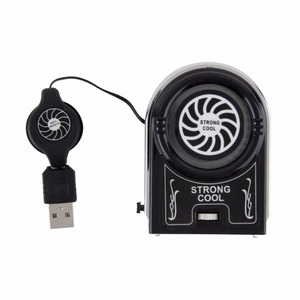 Mini Vacuum USB Cooler Air Ext