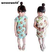 Weoneworld bambino floreale qipao abiti estivi ragazza del capretto stile cinese  chi-pao cheongsam regalo di nuovo anno vestiti . 0c7cccb2f87
