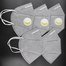 10Pcs/Lot Disposable Carbonarius Valved Dust Activated Carbon Mask PM2.5 Anti-Fog Haze Respirator Mask With Valve