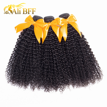 ALI BFF Mongolian Afro Kinky Curly Weave Hair Bundles 100% Human Hair Extensions Can Buy 3/4 Bundle Nature Color Remy hair