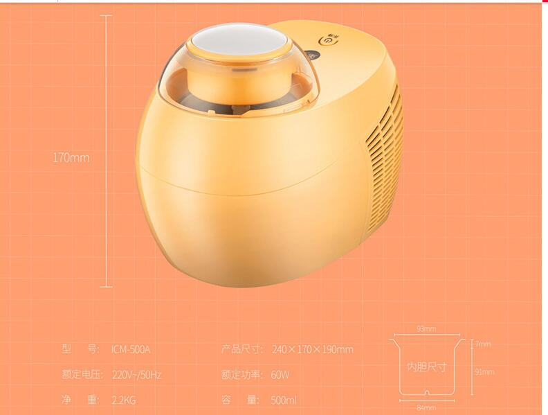 Fully Automatic Home Ice Cream Maker of 0.5L Capacity with 3D Mixer and Intelligent Cooling Core to Prepare Delicious Ice Cream and Dessert 14