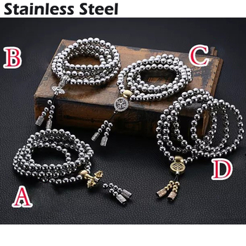 High Quality Outdoor 108 Buddha Beads Self Defense Hand Bracelet Necklace Chain Full Steel Chain Personal Protection Supplies 5
