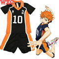 Haikyuu Hinata Syouyou Cosplay Karasuno High School Uniform Jersey Volleyball Cosplay Costume Number 10 T-shirt and Pants WXC