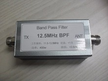 Short wave band pass filter BPF-12.5H 12.5MHz BPF High power and high isolation