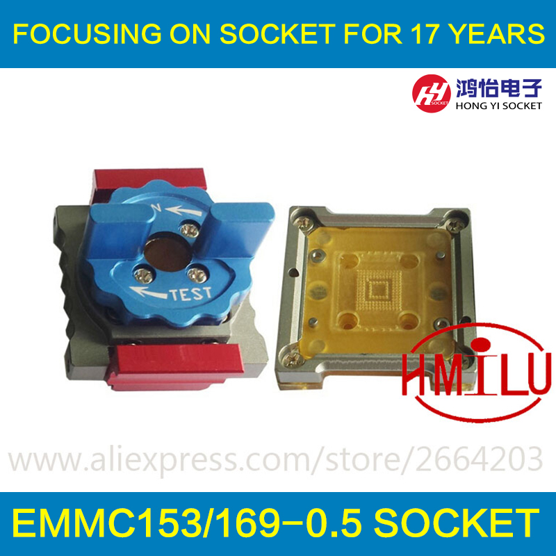 Analysis EMMC153 BGA169 socket without transforming PCB as the accessories of Analysis socket adapter the analysis of management of schools