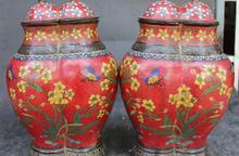 Старый Помечено Китай Красный Перегородчатой Эмали Династии Ваза Бутылка Горшок Чаша Пара