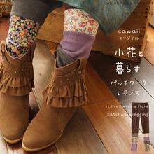 Японские лосины с эластичной резинкой на талии в стиле мори для девушек, женские хлопковые обтягивающие вязаные женские леггинсы в стиле Харадзюку, милые леггинсы A095
