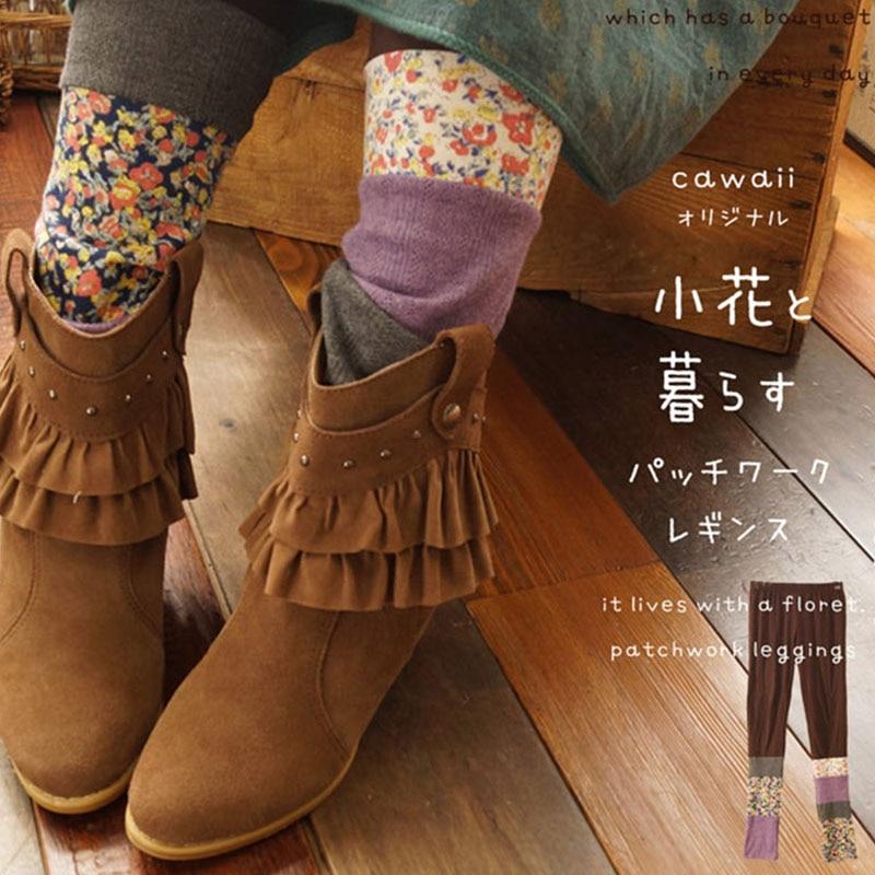 Japanese Mori Girl Floral Elastic Waist Leggings Womens Harajuku Cotton Slim Knitting Female Stitching Lovely Leggings A095