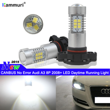 цена на No Error HID white 21smd H16 5202 ps19w LED Bulbs for Audi A3 8P 2008+ LED Day Light DRL Daytime running lights