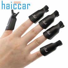10PC Plastic Nail Art Soak Off Cap Clip UV Gel Polish Remover Wrap Tool BK Fashion HAICAR LBC May16 Drop Shipping