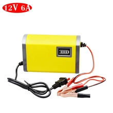 12V 6A Universal Smart Car Battery Charger Power Charge AGM VRLA Gel Lead Acid Motorcycle Charger