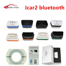2017 New Top Vgate iCar2 Bluetooth ELM 327 On Android For Most OBD II Car Vgate iCar 2 ELM327 Bluetooth OBD2 Diagnostic Scanner