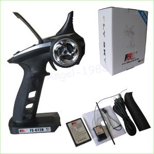 Image 3 - flysky FS GT2B FS GT2B 2.4G 3CH Gun RC Controller /w receiver, TX battery, USB cable, handle   Upgraded FS GT2 GT2