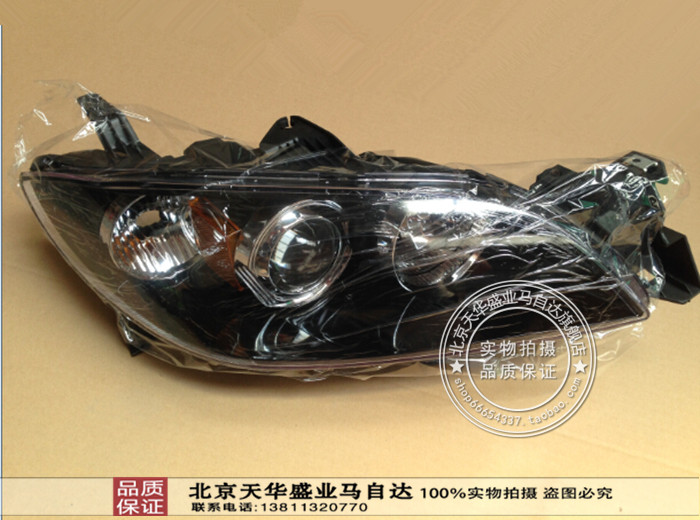 ФОТО for Mazda 3 classic M3 headlamps assembly headlight assembly front lights light headlamp 06-09