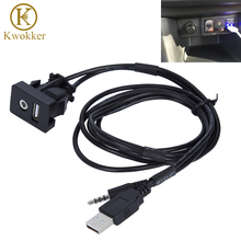 1M Car Boat Dash Flush Mount USB Port 3.5mm AUX Extension Cable Lead Mounting Panel Headphone Male Jack Adapter