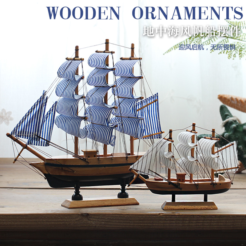 Small wooden sailboat decoration iron