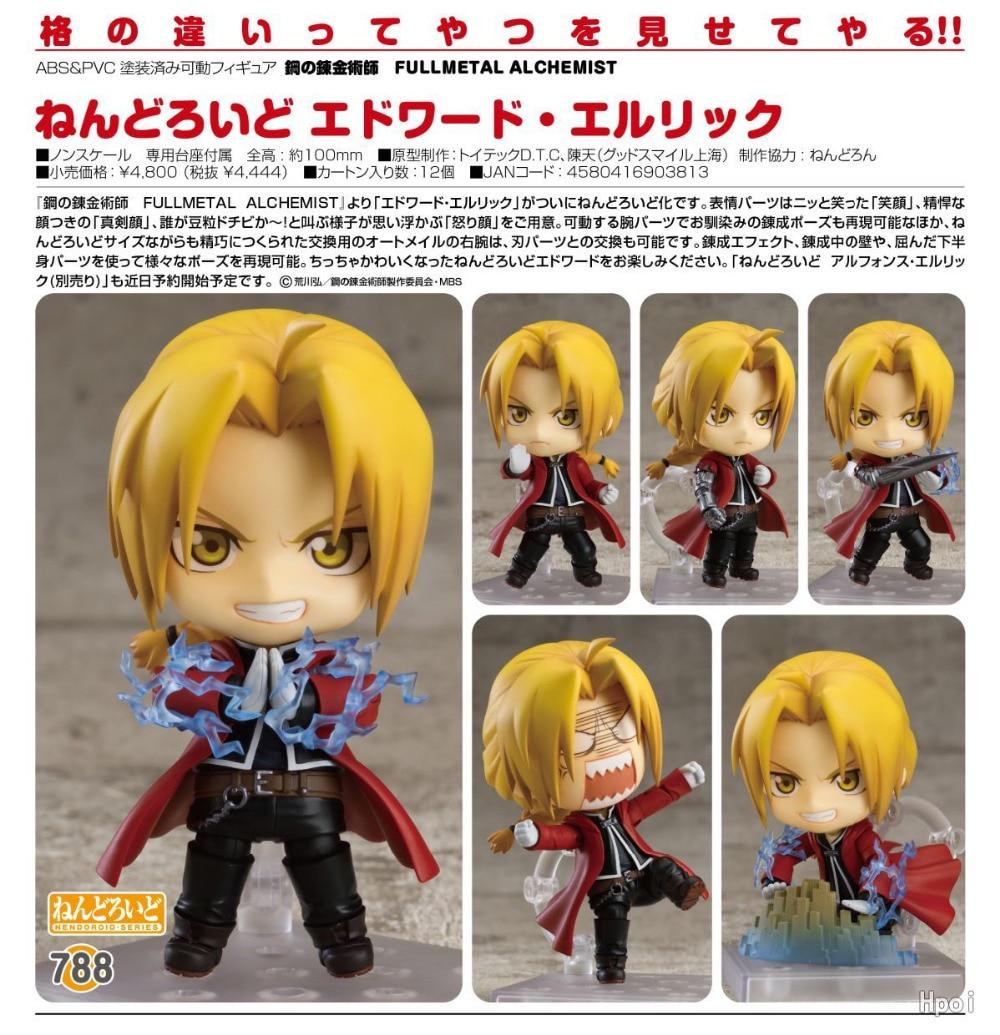 Fullmetal Alchemist Edward Elric 788 Alphonse Elric 796 Nendoroid Mini Action Figure Anime Doll