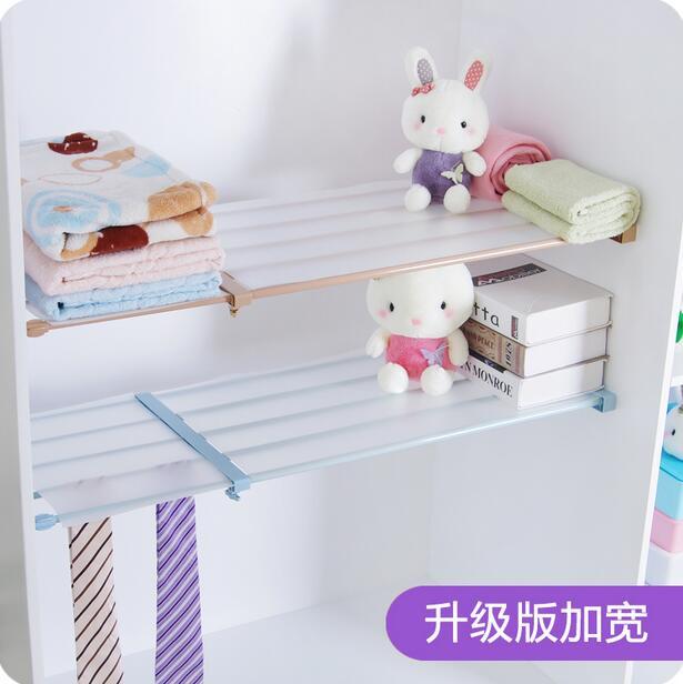 Broadened Wardrobe Retractable Storage Rack Multi Purpose
