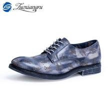Фотография New Designer Breathable Genuine Leather Dress Shoes Lace Shoes With A Single Retro Men