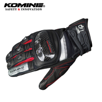 KOMINE GK193 carbon fiber motorcycle gloves leather breathable 3D Knight riding glove dry 3 colors fast ship