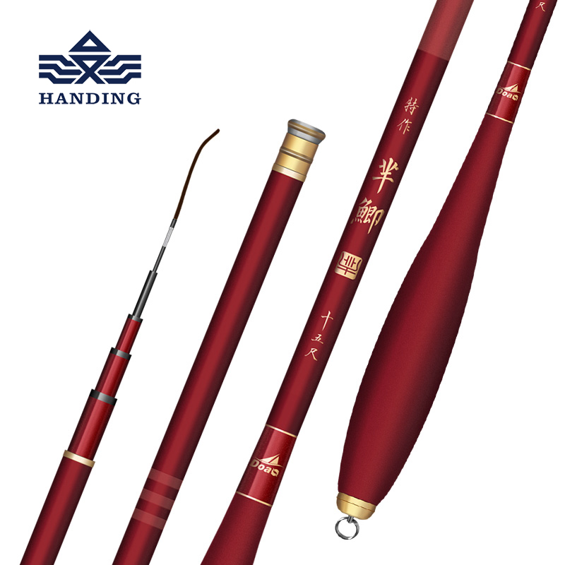 Handing 2.7m-5.4m Stream Fishing Rod High carbon Telescopic Fishing rod Ultra Light pole crucian Carp Fishing Hand Pole handing 7h flying fish stream fishing rod high carbon fiber telescopic rod rock carp fishing rod ultra light taiwan fishing pole