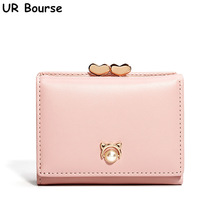 UR BOURSE Women Multi-function Pearl Wallet Ladies Pu Leather Female Coin Purse Card Holder Girls Short Three-fold