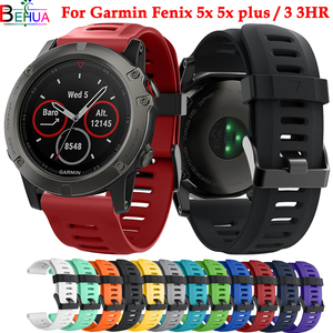 26mm wristband For Garmin Fenix 5X/5Xplus/Fenix 3/Fenix 3 HR Silicone Sport watchband strap Replacement fashion smart Accessorie