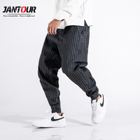 jantour Hip Hop Loose Men's Harem Jeans large size 28 40 42 stripe denim Jeans Men Clothing Man Baggy Trousers Black Jeans Male