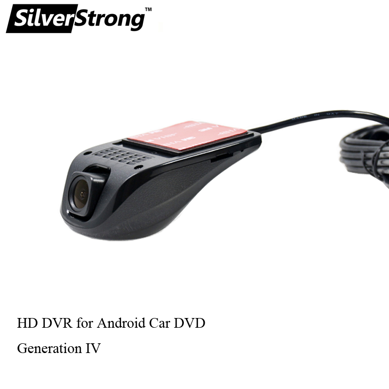 SilverStrong Front Camera DVR ADAS USB Camera Video Recorder for Android8.1 7.1 6.0 Car DVD GPS Navigation Radio DVD CAR Player